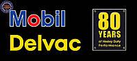 Масло Mobil Delvac XHP Extra 10W-40 4L Моторное для грузовых
