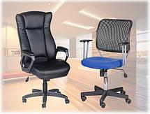 Стулья офисные, кресла руководителей, компьютерные кресла
