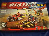 Конструктор Ninja Bela 10444