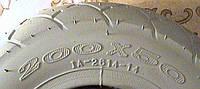 Шина для коляски инвалидной 200 х 50