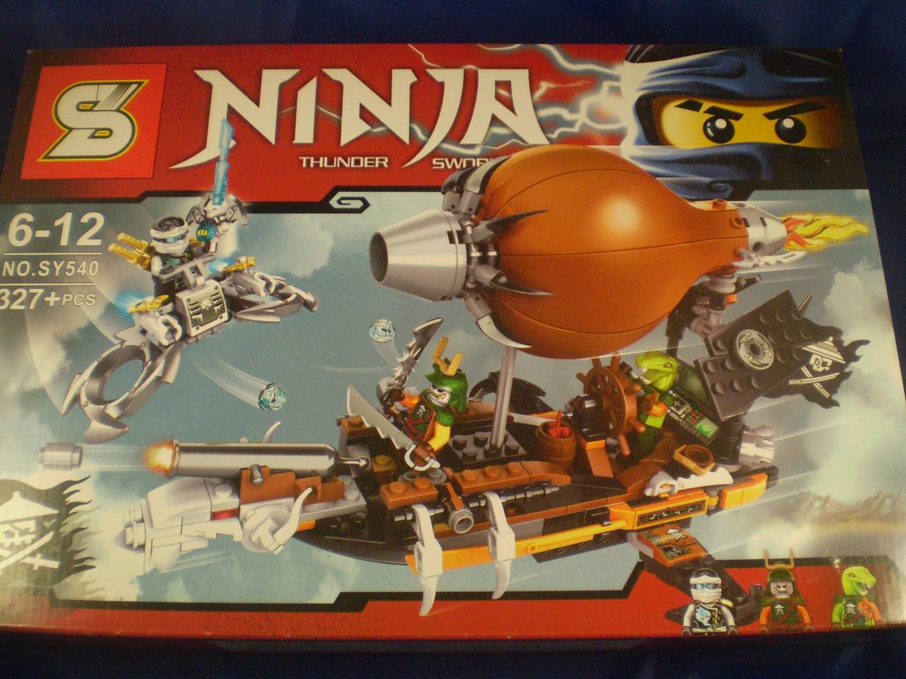 Конструктор Ninja SY540