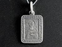 Нательная икона Антон