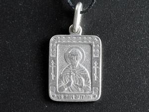 Нательная икона именная Артём