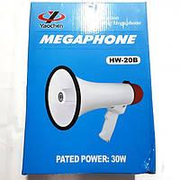 Рупор мегафон с записью аккумулятор 30Вт HW-20B