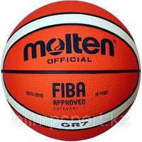 Мяч баскетбольный Molten GR7 FIBA(оригинал)