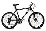 """Горный велосипед ARDIS COLORFUL 26"""", 19"""" Черный / Серый"""
