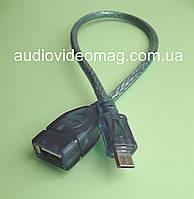 Кабель - переходник USB на micro USB OTG силиконовый, длина 30 см