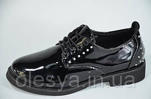 Женские туфли эколак размеры 36- 41 Супер хит!