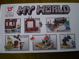 My world 922 abcdef