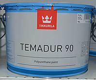 Полиуретановая краска Tikkurila Temadur 90 (База THL 209) мелкий металлик  7.5л