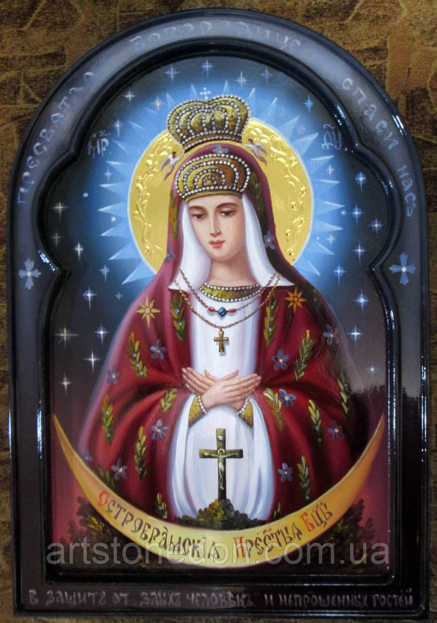 Икона писаная Остробрамская Божья Матерь