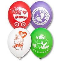 """Воздушные шары Ура! Девочка! 12"""" (30 см), 50 штук в упаковке Belbal Бельгия"""