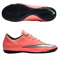 Футзалки Nike Mercurial Vict.V IC 651635 803