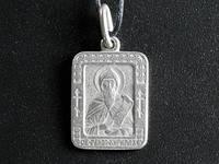 """Именная нательная икона  """"Кирилл"""""""