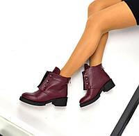 Демисезонные ботинки -болты (фурнитура может отличаться) Натуральная кожа + (2 цвета)