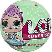 Кукла LOL 2 серия