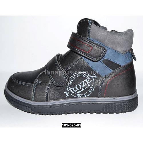 Демисезонные ботинки для мальчика, 32-37 размер