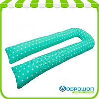 Подушка для беременных KIDIGO U-образная Звезды (с наволочкой)