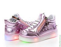 Демисезонные модные ботинки на девочку с подсветкой Размеры 25 -30 Пудра