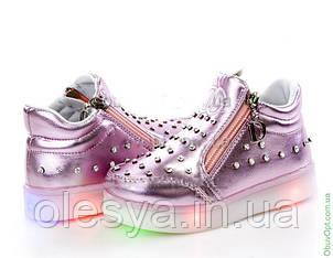 Демисезонные модные ботинки на девочку с подсветкой Размер 27 Пудра
