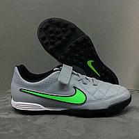 Сороконожки Nike tiempo rio детские Оригинал 658104-030