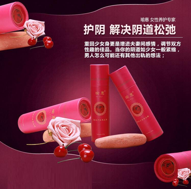 Палочка для сокращения влагалища с экстрактом розы