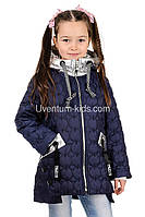 Демисезонная куртка на  девочек  Стейси