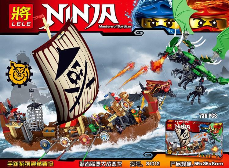 Конструктор Lele 31012 Ninjago Корабль пиратов 736 дет