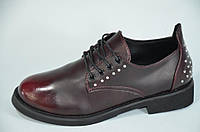 Женские туфли Бордо размеры 36- 41 Супер хит!
