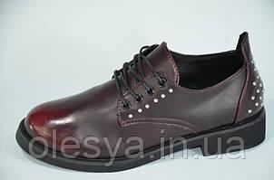 Женские демисезонные туфли Бордо размеры 36