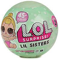 Кукла LOL Маленькая Сестричка