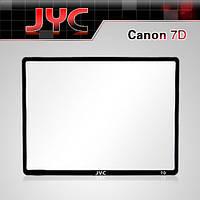 Захист LCD JYC для CANON 7D - НЕ ПЛІВКА