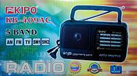 Радиоприемник KIPO KB 409AC. Распродажа