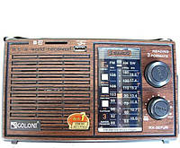 Радиоприемник GOLON RX 307, радио со встроенным аккумулятором. Распродажа