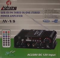 Стерео усилитель AV-V8. Распродажа