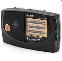Радиоприемник Kipo KB-308AC, Радио Kipo,Радиоприемник переносной. Распродажа