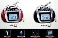 Портативный радиоприемник GOLON RX-656. Распродажа