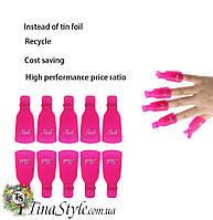 Зажимы клипсы для снятия гель лака 10шт 2 цвета черные розовые гель-лака