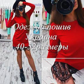 Женская модная одежда с 40-52р производство Украина САМЫЕ НИЗКИЕ ЦЕНЫ ЗДЕСЬ