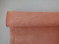 Креп-бумага (гофрированная) 50см х 2,5м персик