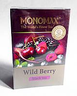 Мономах Wild Berry листовой чай с ароматом лесных ягод