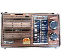 Радиоприемник GOLON RX 307, радио со встроенным аккумулятором. Акция