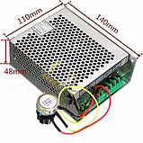 Блок питания 0-100 вольт с регулятором скорости для электро шпинделя 500 ват, фото 2