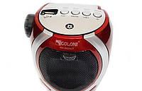 Радиоприемник Golon RX-902 USB+SD, радиоприемник с USB фонариком, колонка радиоприемник golon. Акция