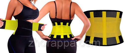 Hot Belt Power Пояс для похудения Хот Шейперc, фото 2