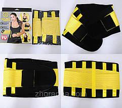 Hot Belt Power Пояс для похудения Хот Шейперc, фото 3