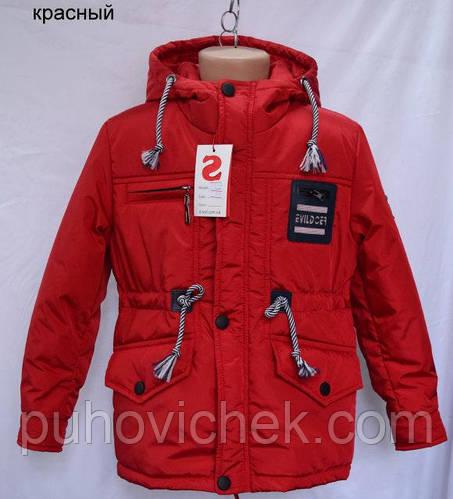 Весенняя курточка для мальчика модная новинка