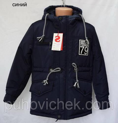 Легкая куртка парка для мальчика весна осень