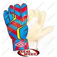 Вратарские перчатки FB-840-1 Umbro (PVC, р-р 9-10)