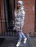 Супер теплое зимнее пальто-куртка серебристая (серебро)